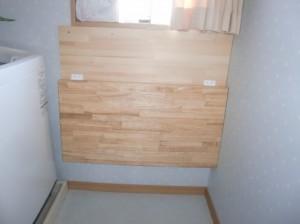 折り畳み棚